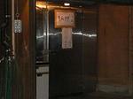 ホワイト餃子のキムタク冷蔵庫