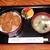 藤屋食堂でソースカツ丼。栄寿亭でたれカツ丼。お好みは?