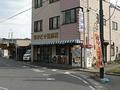 行田 埼玉 かどや豆腐店 外観