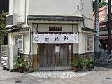 浅草「天健」で江戸前天丼。濃厚で甘辛いたれたっぷり。