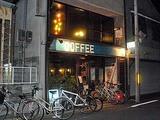 三重のB級グルメ鉄板ナポリタンを京都で。
