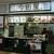 肉の厚さが選べる珍しい店。甘めのソースカツ丼。今田屋。