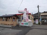 大鰐温泉駅前の大きなピンクのワニ