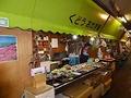 くどう おかず屋 弘前中央食品市場