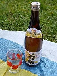 青森 日本酒