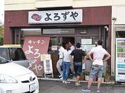 実は初の名古屋でエビフライ。って刈谷ですが。めちゃデカエビフライ定食。