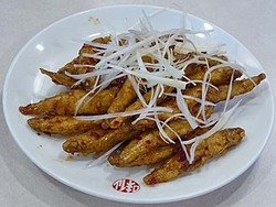 小魚の甘辛 味仙