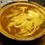 みそ煮込みうどんの老舗による絶品カレーうどん。〆は雑炊で。