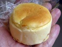 まんまるチーズケーキ お菓子のコマツ