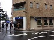 静岡行ったら鮪!焼津港みなみでマグロ丼。