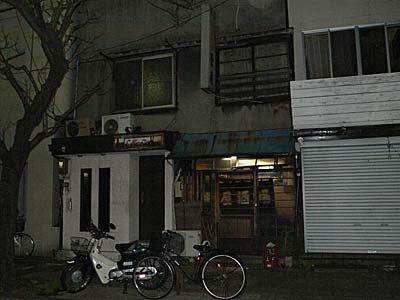 昭和の居酒屋。大衆酒場栄屋。ようやく入れた!
