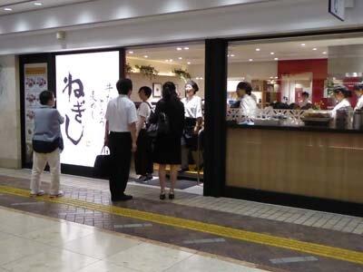 新宿ねぎしで白たんセット!仙台だけの名物ではない。