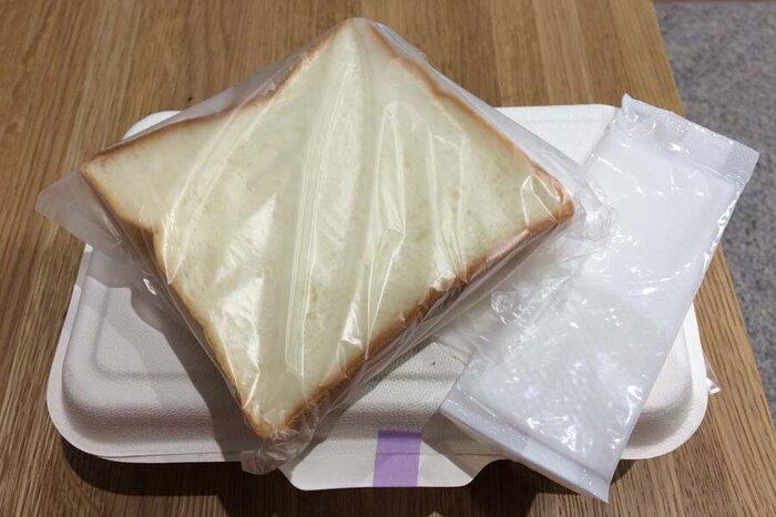 ル・ミトロン のランチミールと試食の食パン