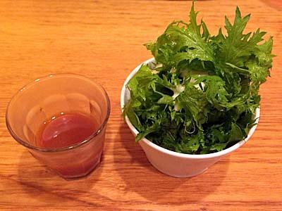 俺のハンバーグ わさび菜と豆腐のサラダと野菜ジュース