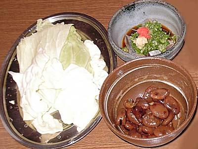 香川 骨付鶏 一鶴 醤油豆などのサイドメニュー