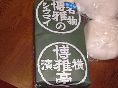 横浜・伊勢崎町 博雅亭 シウマイ パッケージ