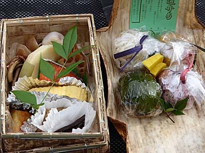 熊野古道弁当 めはりずし入り
