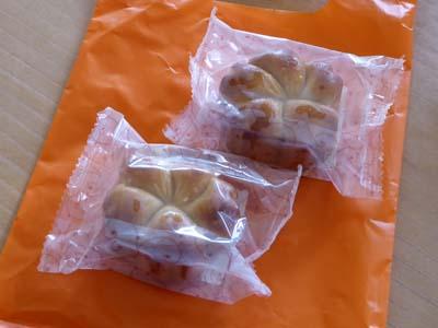 四川飯店の桜月餅