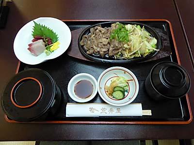 荒井屋 牛生姜焼き定食