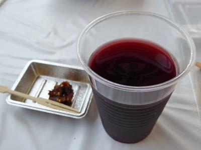 甲府 赤ワイン