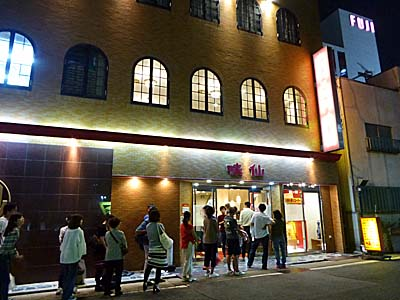 http://nippon-umai.com/img/P1010864_1n.jpg