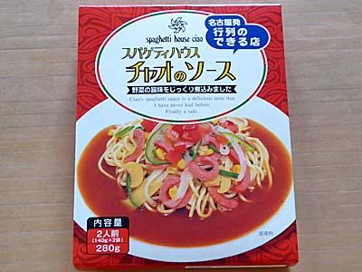 http://nippon-umai.com/img/P1020025_1.jpg