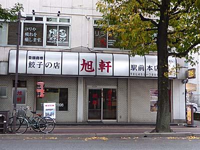 http://nippon-umai.com/img/P1020085_1.jpg