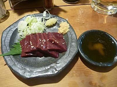 牛レバー刺しとたれ 食べ納め 車橋もつ肉店 横浜