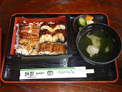 宍道湖 福吉 天然鰻 鰻丼