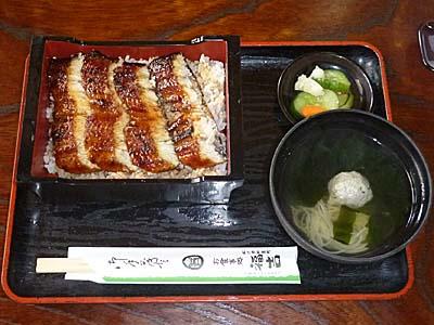 宍道湖 福吉 養殖鰻 鰻丼