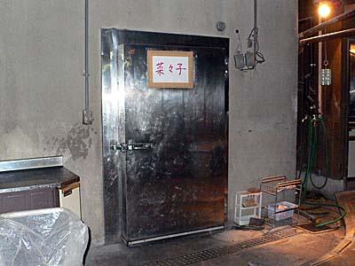 http://nippon-umai.com/img/P1220017_1.jpg