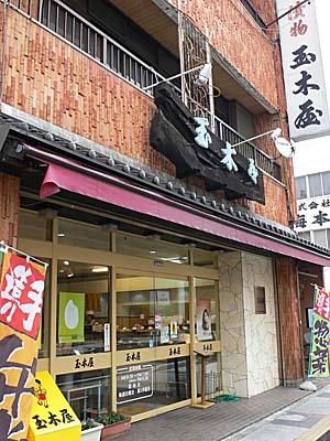 http://nippon-umai.com/img/P1230830_1.jpg