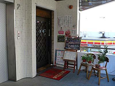 http://nippon-umai.com/img/P1240306_1.jpg