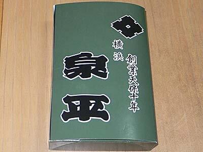 横浜 泉平 いなり寿司 外箱