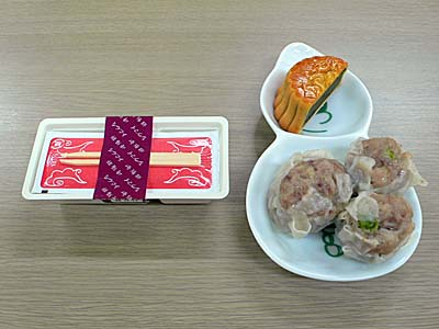 http://nippon-umai.com/img/P1250937_1.jpg