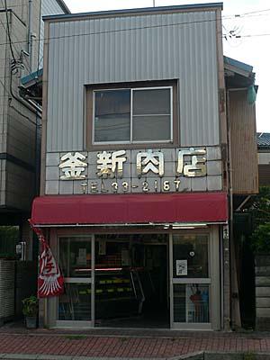 http://nippon-umai.com/img/P1260384_1.jpg