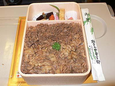 http://nippon-umai.com/img/P1260732_1.jpg